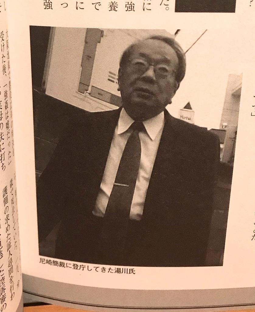 f:id:daisuke0428:20190108230419j:plain