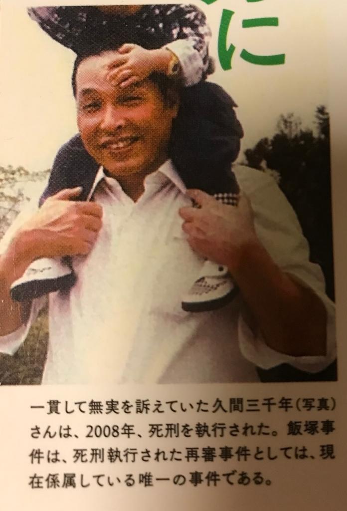 f:id:daisuke0428:20190225020401j:plain
