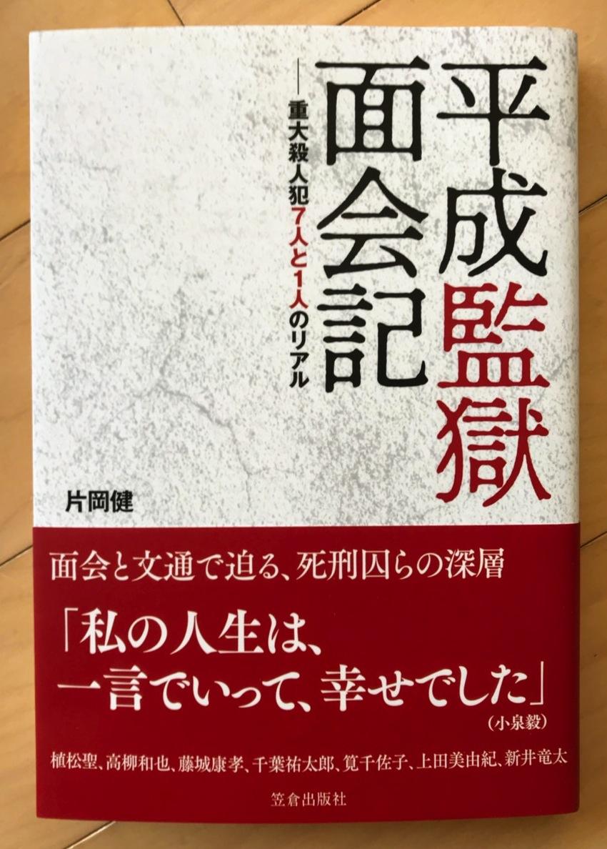 f:id:daisuke0428:20190314105526j:plain