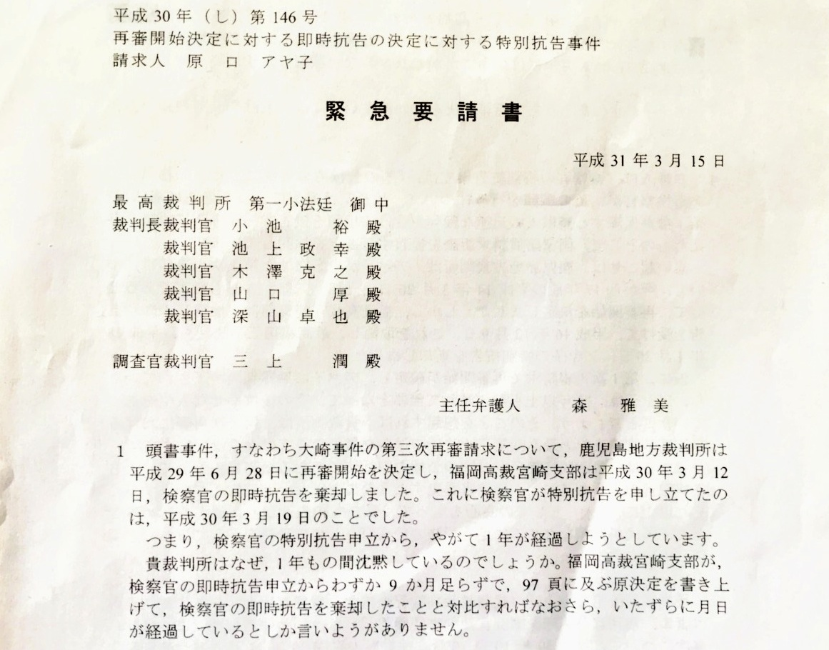 f:id:daisuke0428:20190316121723j:plain