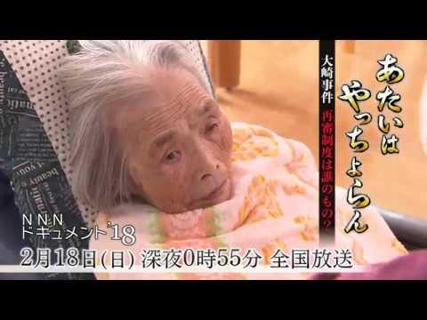 f:id:daisuke0428:20190316134641j:plain