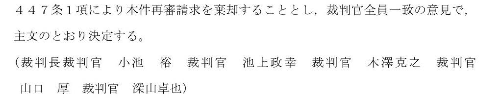 f:id:daisuke0428:20190704124208j:plain