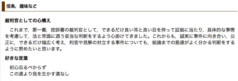 f:id:daisuke0428:20190704124710p:plain