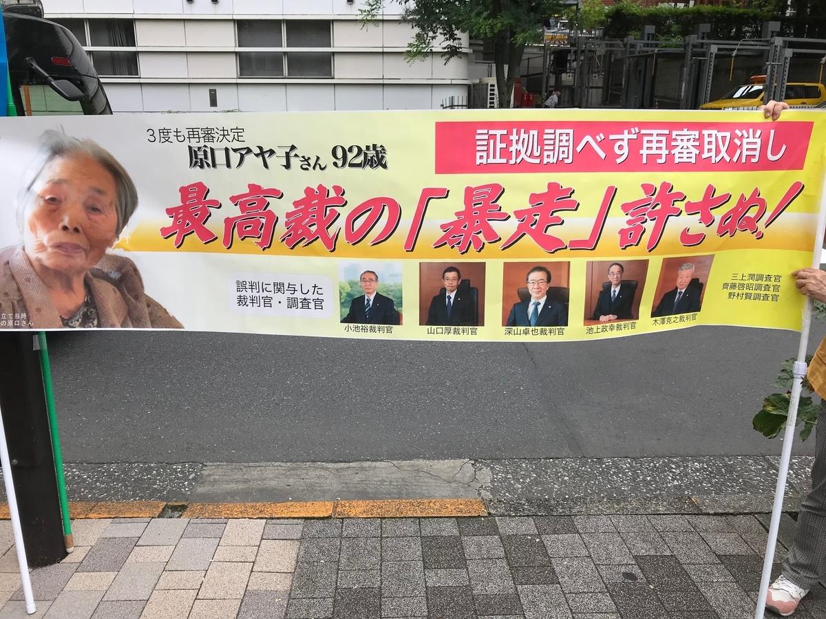 f:id:daisuke0428:20190712145852j:plain