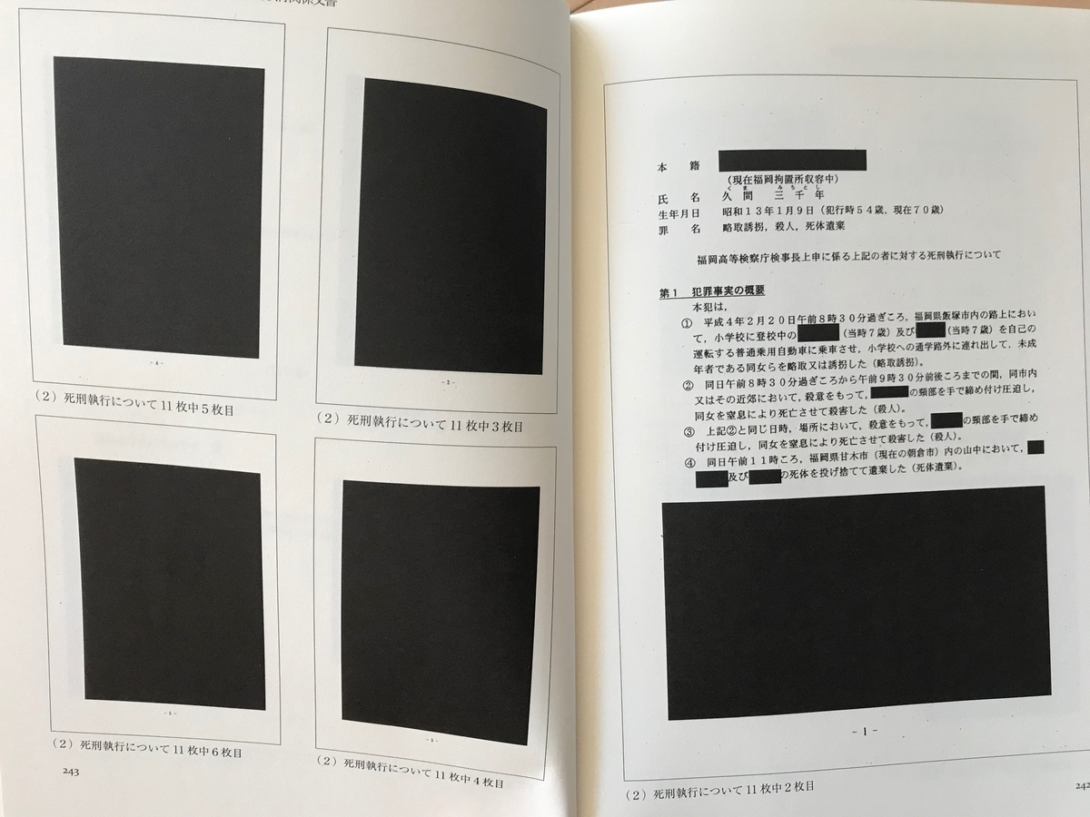 f:id:daisuke0428:20191028131528j:plain