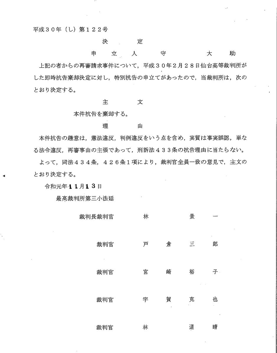 f:id:daisuke0428:20191115163342j:plain