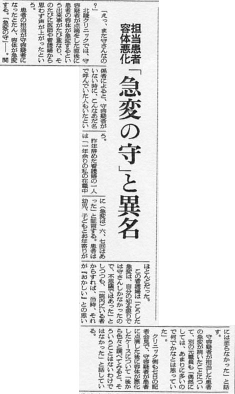f:id:daisuke0428:20191119001303j:plain