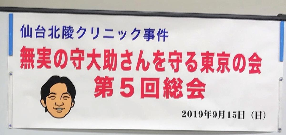 f:id:daisuke0428:20200114103421j:plain
