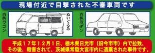 f:id:daisuke0428:20200315172047j:plain