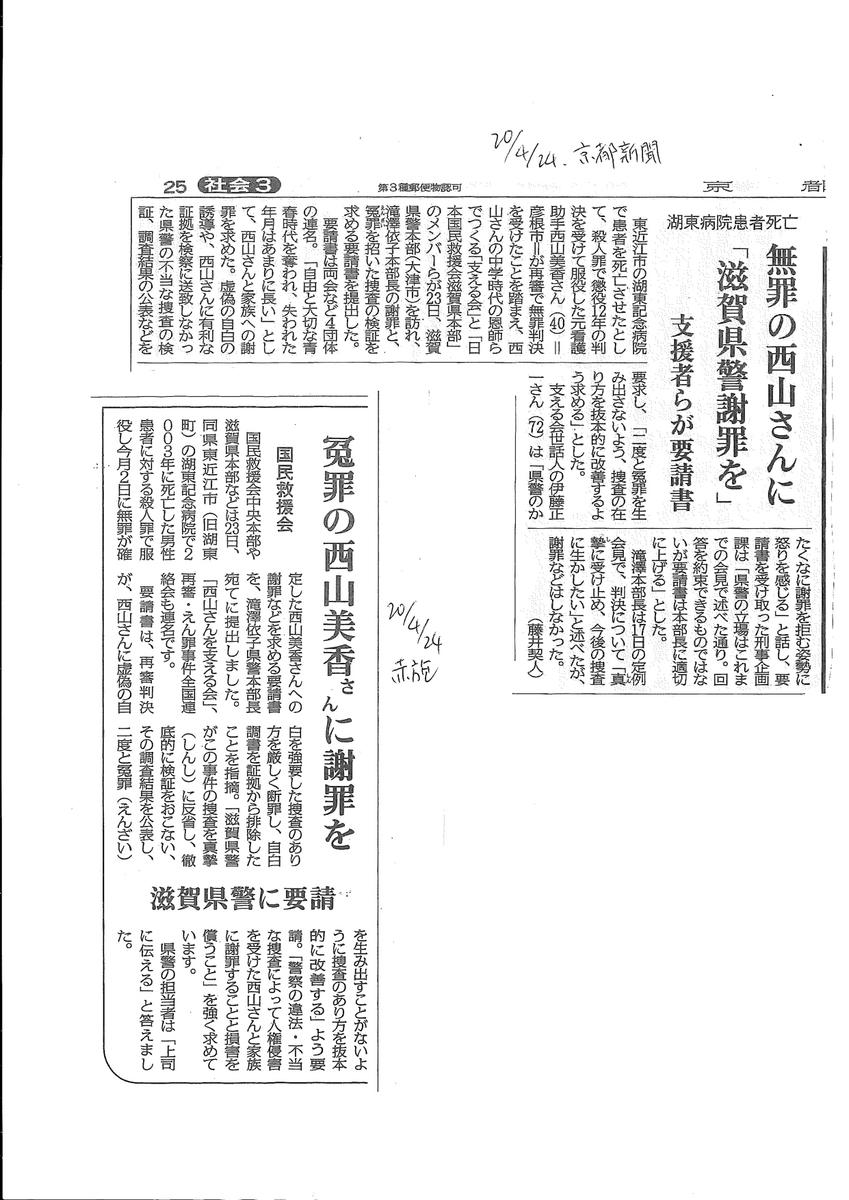 f:id:daisuke0428:20200427220625j:plain