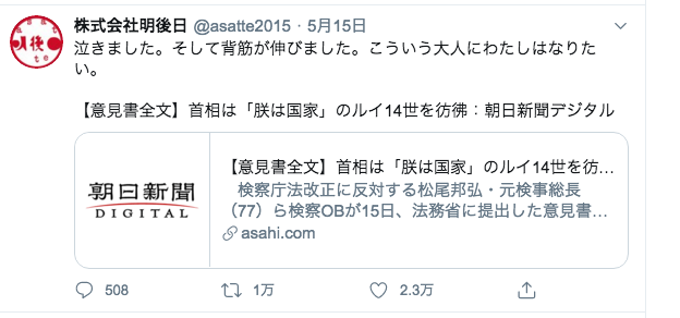 f:id:daisuke0428:20200517124501p:plain