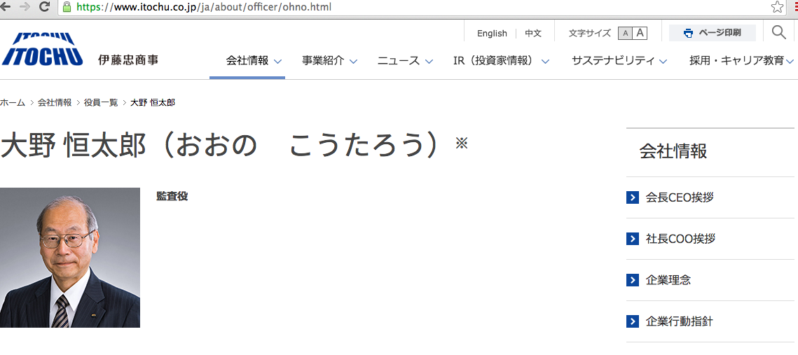 f:id:daisuke0428:20200602161400p:plain