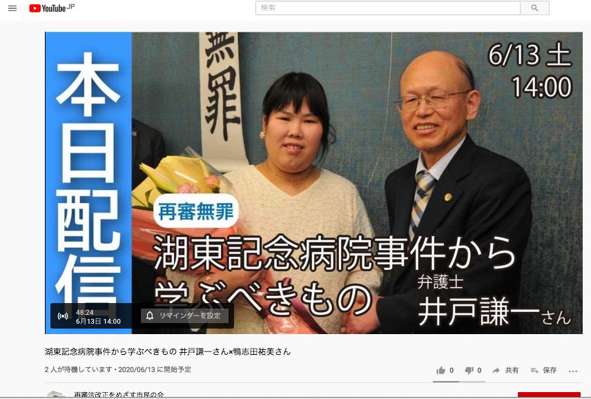 f:id:daisuke0428:20200613131235p:plain