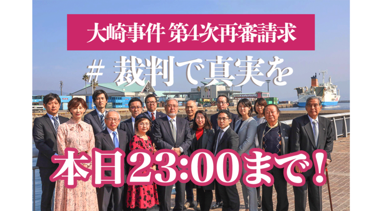 f:id:daisuke0428:20200616144312p:plain
