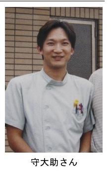 f:id:daisuke0428:20200626222548j:plain