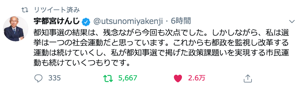 f:id:daisuke0428:20200709001104p:plain