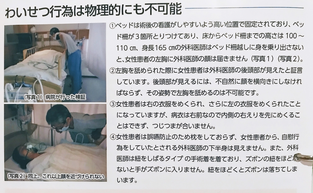 f:id:daisuke0428:20200713221429j:plain