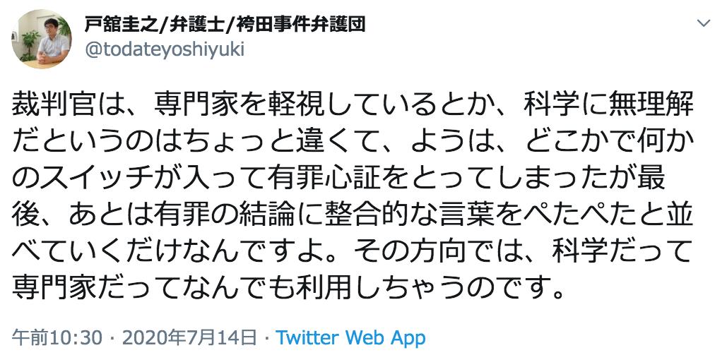 f:id:daisuke0428:20200714144712p:plain