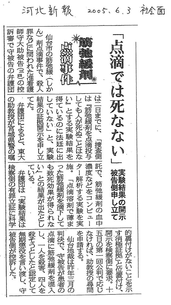 f:id:daisuke0428:20201130230938j:plain