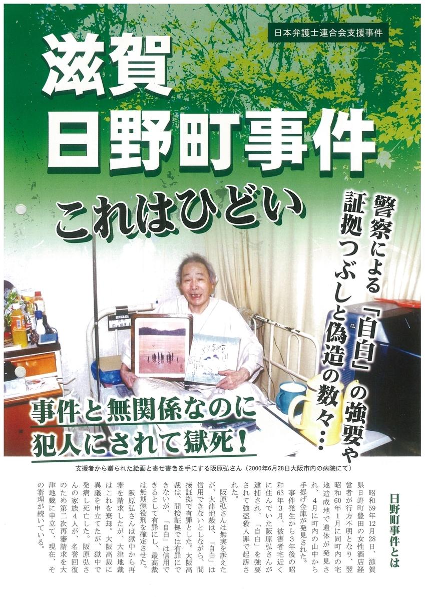 f:id:daisuke0428:20210108175400j:plain