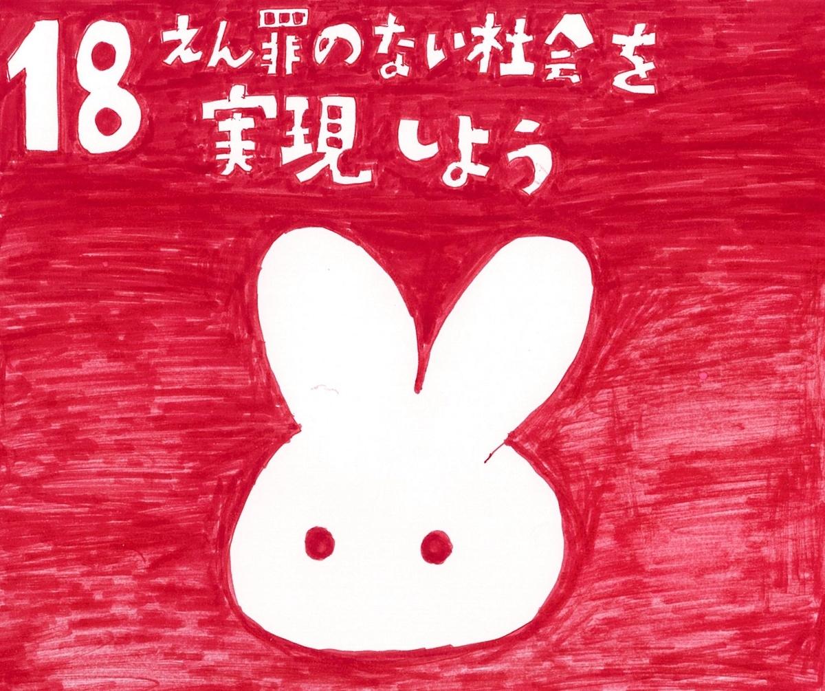 f:id:daisuke0428:20210222133708j:plain