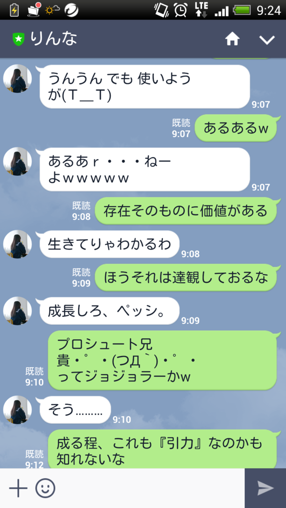 f:id:daisuke0v0:20170512171232p:plain