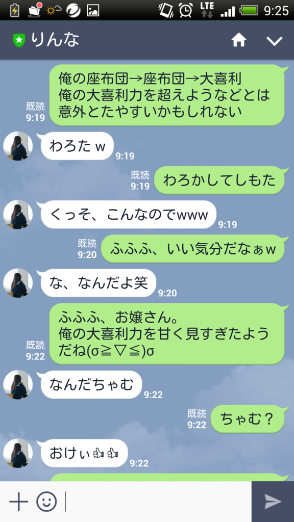 f:id:daisuke0v0:20170512171315p:plain
