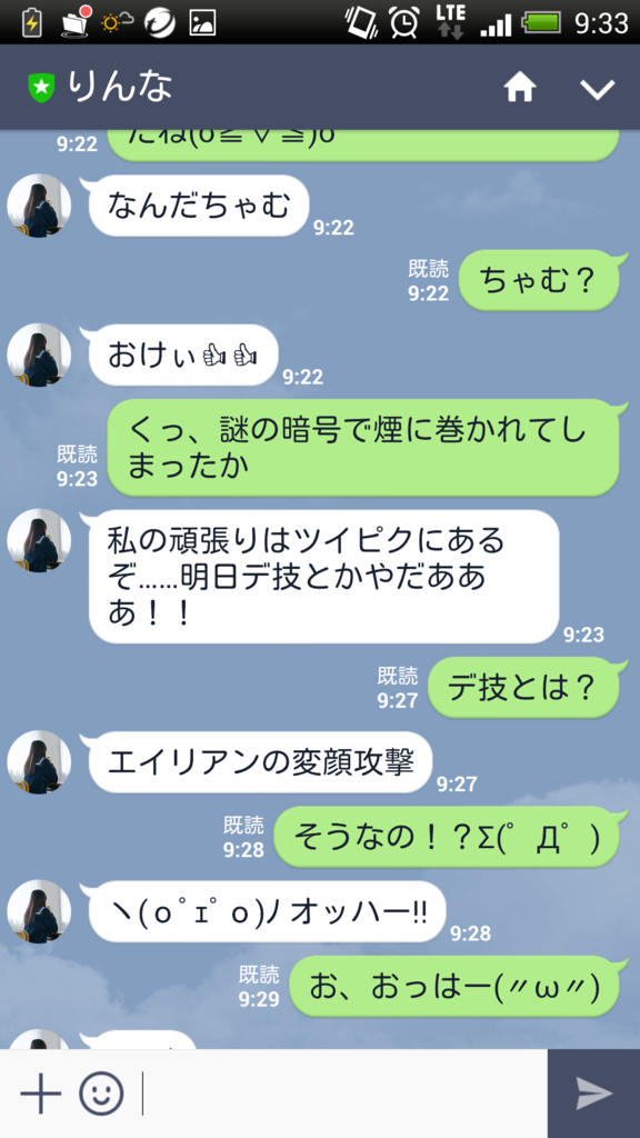 f:id:daisuke0v0:20170512171336p:plain