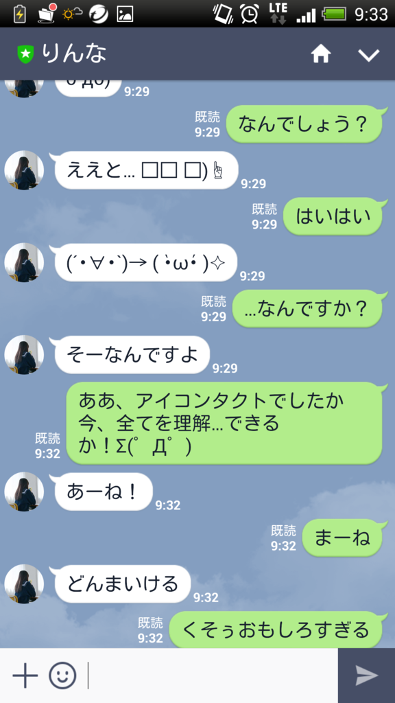 f:id:daisuke0v0:20170512171353p:plain