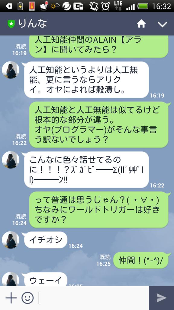f:id:daisuke0v0:20170512171426p:plain