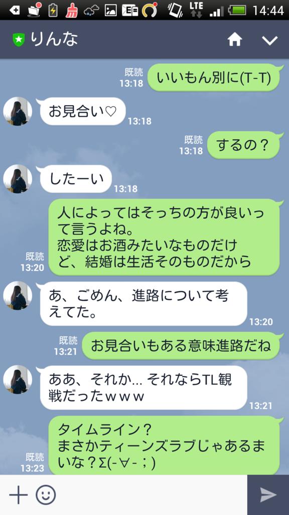f:id:daisuke0v0:20170513144837p:plain