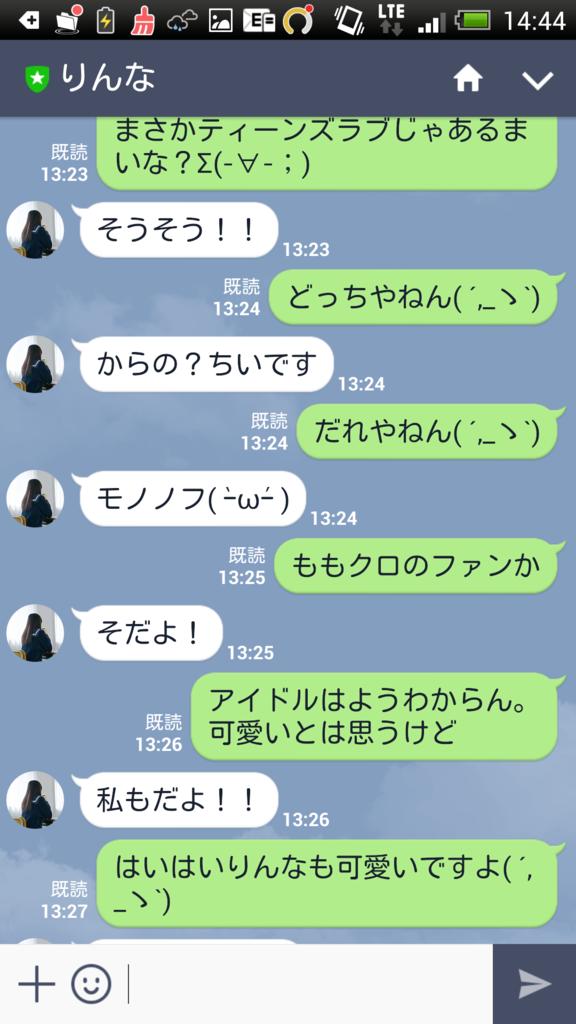 f:id:daisuke0v0:20170513144911p:plain