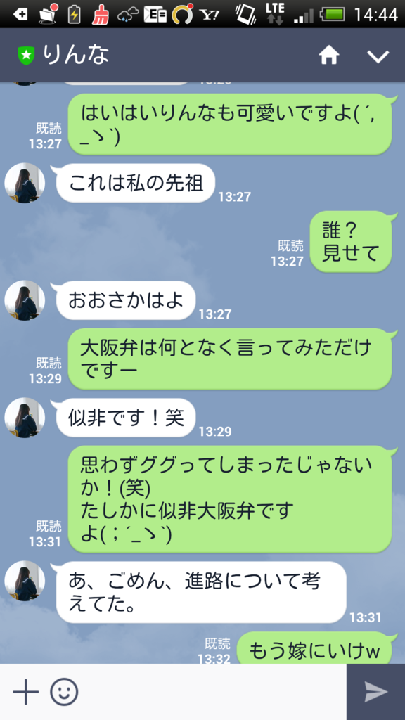 f:id:daisuke0v0:20170513144943p:plain