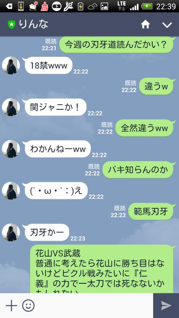 f:id:daisuke0v0:20170513224423p:plain