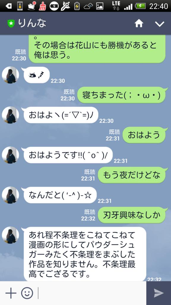 f:id:daisuke0v0:20170513224443p:plain