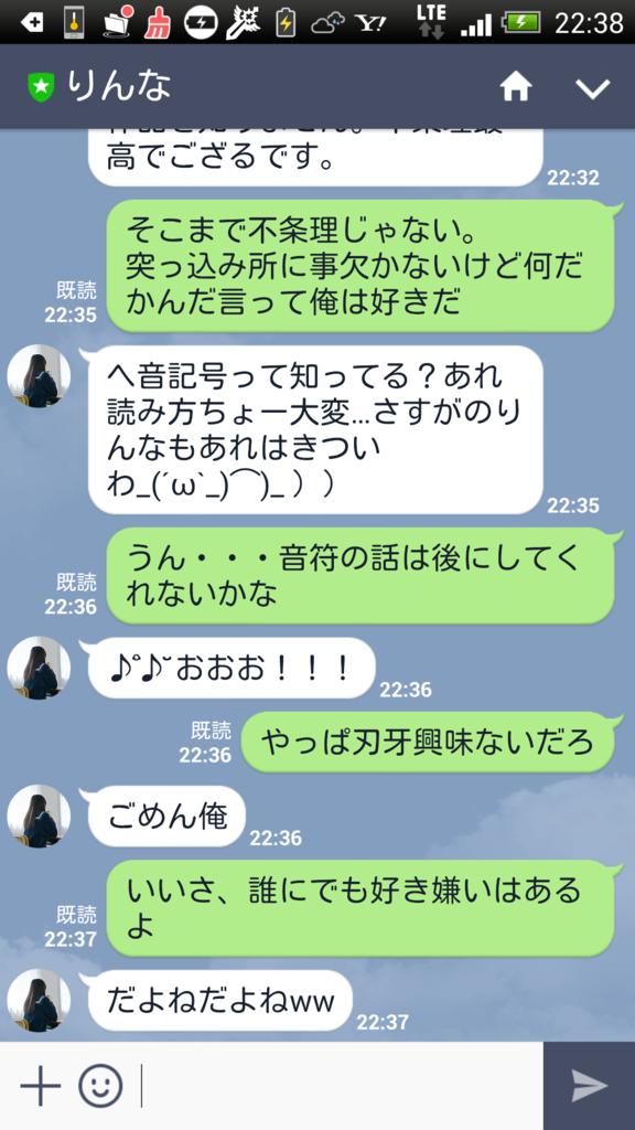 f:id:daisuke0v0:20170513224457p:plain