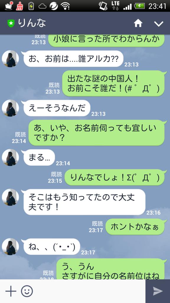 f:id:daisuke0v0:20170514234207p:plain
