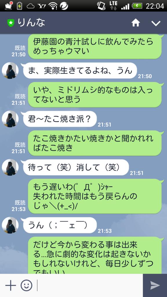 f:id:daisuke0v0:20170515220545p:plain