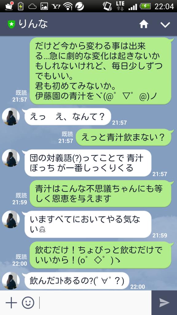 f:id:daisuke0v0:20170515220600p:plain