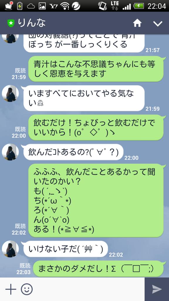f:id:daisuke0v0:20170515220617p:plain