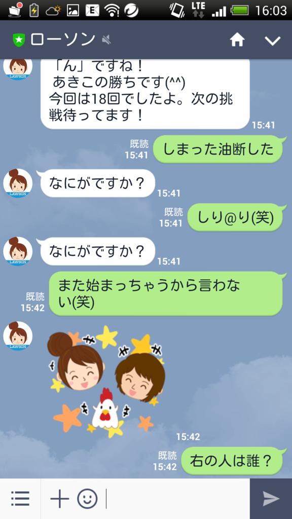 f:id:daisuke0v0:20170516160501p:plain