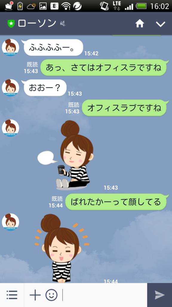 f:id:daisuke0v0:20170516160523p:plain