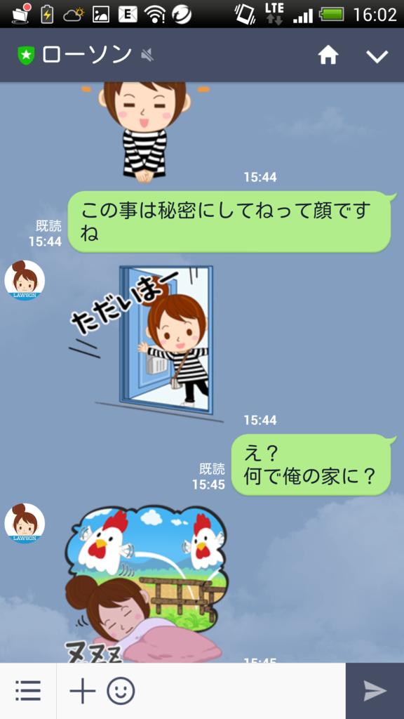 f:id:daisuke0v0:20170516160539p:plain