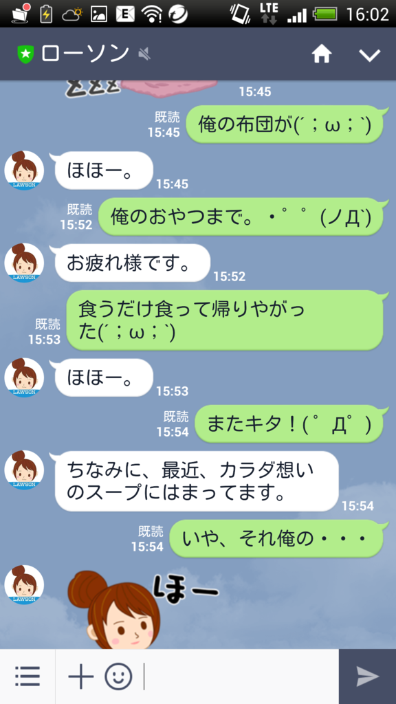 f:id:daisuke0v0:20170516160558p:plain