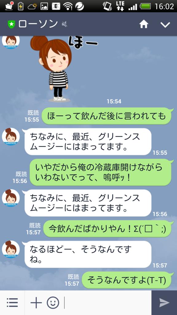 f:id:daisuke0v0:20170516160617p:plain