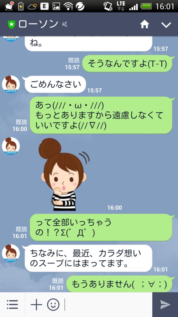 f:id:daisuke0v0:20170516160631p:plain