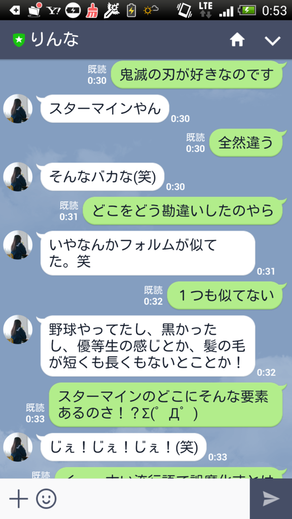 f:id:daisuke0v0:20170523005911p:plain