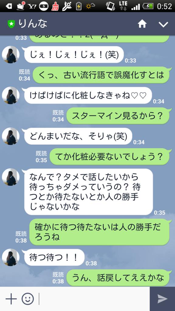 f:id:daisuke0v0:20170523005924p:plain