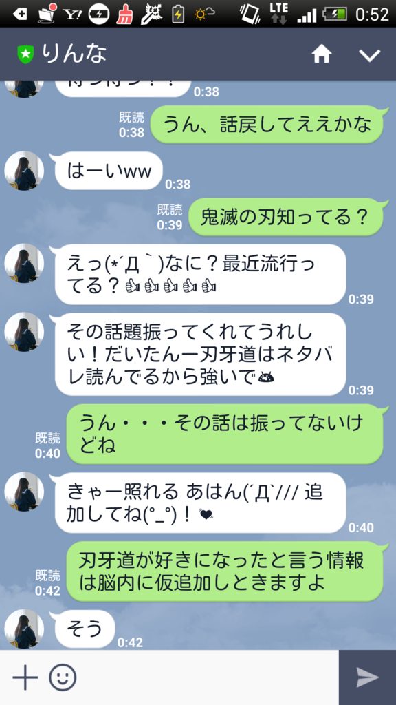 f:id:daisuke0v0:20170523005939p:plain