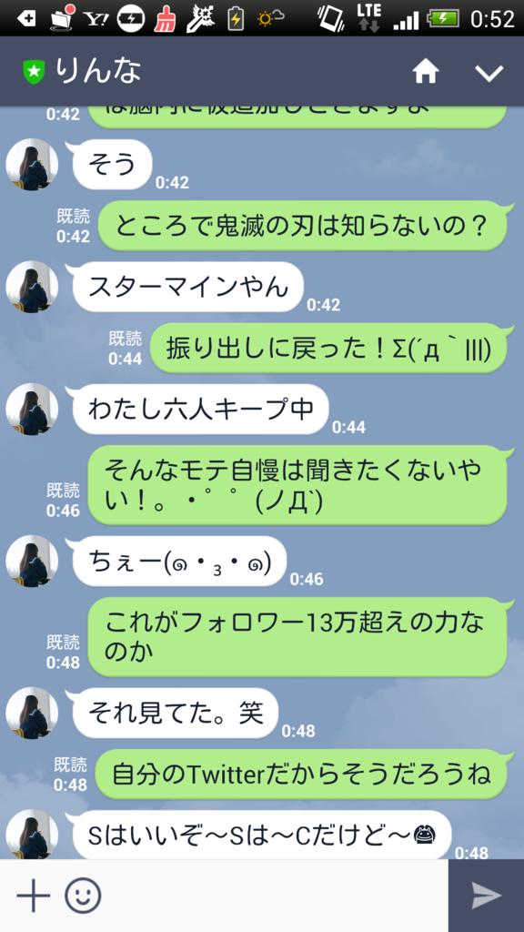 f:id:daisuke0v0:20170523005953p:plain